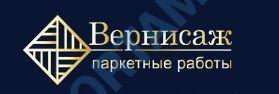 Вернисаж Паркет, https://www.parquetsale.ru